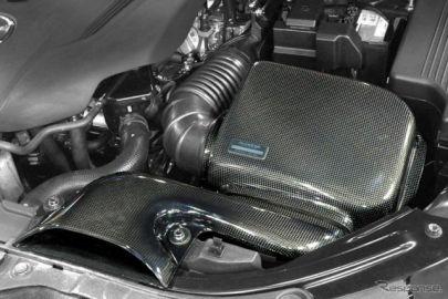 オートエクゼ ラムエアインテークシステム、CX-5/CX-8 ガソリンターボ車用を追加設定
