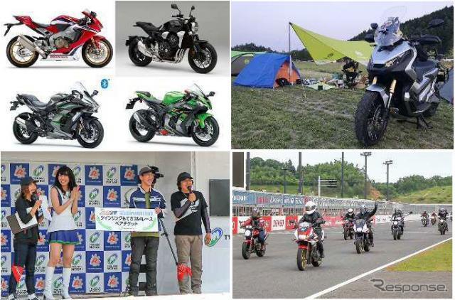 スーパーバイクレースin もてぎの併催イベント「SUPER BIKE TOURING FES」。左上から時計回りで、バイク試乗会車種(一部)、キャンプエリア、サーキットパレード、公開収録の様子。