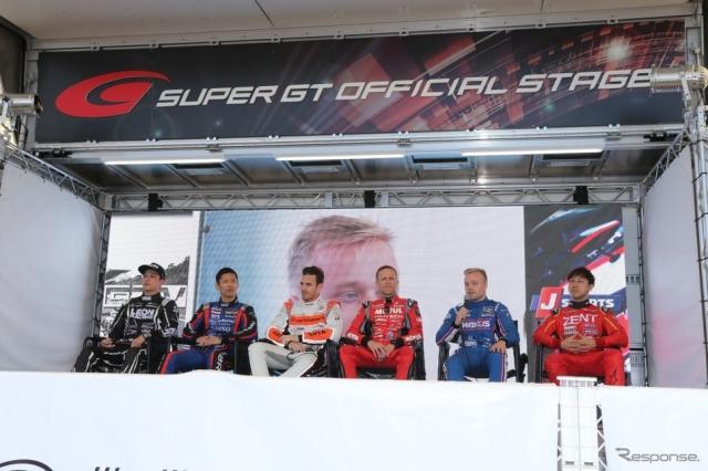 SUPER GTドライバートークショー