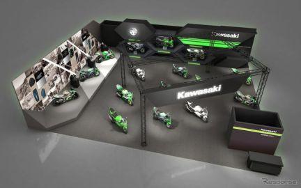 カワサキ、最新モデル16台を展示予定…大阪・東京モーターサイクルショー2019