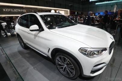 BMW X3 に初のPHV、燃費は41.7km/リットル…ジュネーブモーターショー2019