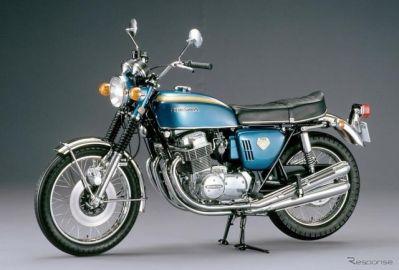 ホンダ、最新モデルに加えCBシリーズ50周年特別展示も予定…大阪・東京モーターサイクルショー2019