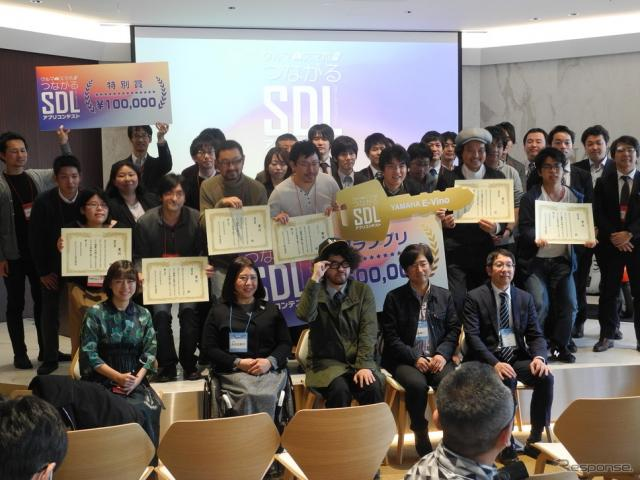 SDLアプリコンテストの受賞者と審査委員ら《撮影 山田清志》