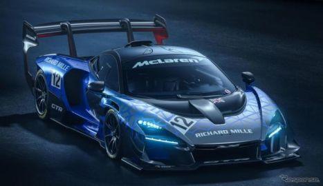 マクラーレン、825馬力のセナ「GTR」発表…究極のサーキット専用車