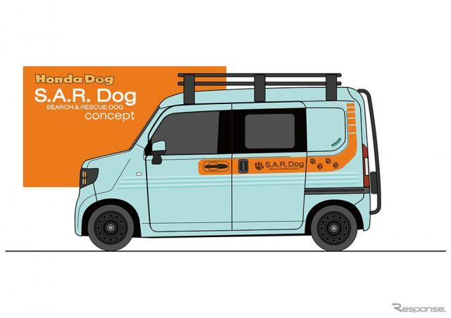 S.A.R. Dog Concept(イメージ)