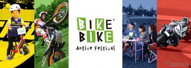 BIKE BIKE Active Festival