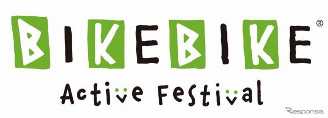 BIKE BIKE Active Festivalロゴマーク