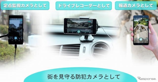 ドラレコアプリ「セトラス」
