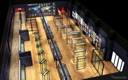 トヨタ博物館、4000点を展示するクルマ文化資料室をオープン 4月17日