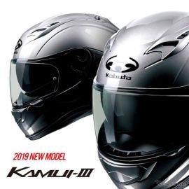 OGKカブト、新製品『カムイ-3』を初公開予定…大阪・東京モーターサイクルショー2019