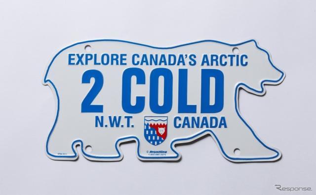 カナダのナンバープレート