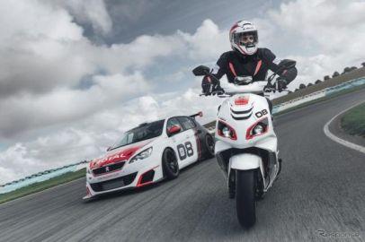 「308TCR」がモチーフ…プジョー スピードファイトR-カップ に原付免許で乗れる50cc登場