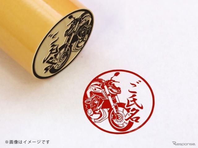 ヤマハバイク印鑑 丸印 MT-09