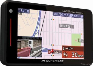 ユピテル、光オービス初対応のレーザー&レーダー探知機発売へ