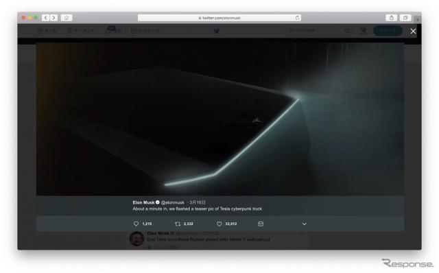 テスラの電動ピックアップトラックのティザーイメージを配信したイーロン・マスクCEOのTwitter