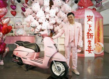 「岩下の新生姜」とプジョーがコラボ!? ピンクに取り憑かれた男、岩下食品社長がその理由を語る
