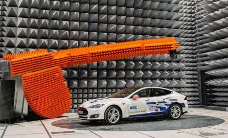 AGC、欧州の自動車用ガラスアンテナ開発拠点が完成 グローバル3極で開発推進