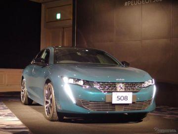 【プジョー 508 新型】日本でのデリバリー開始 417万円より