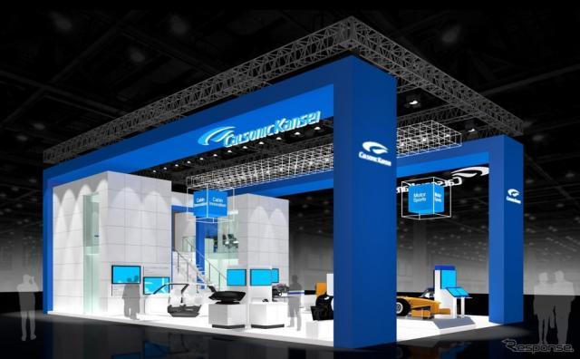 上海モーターショー2019でのカルソニックカンセイのブースイメージ