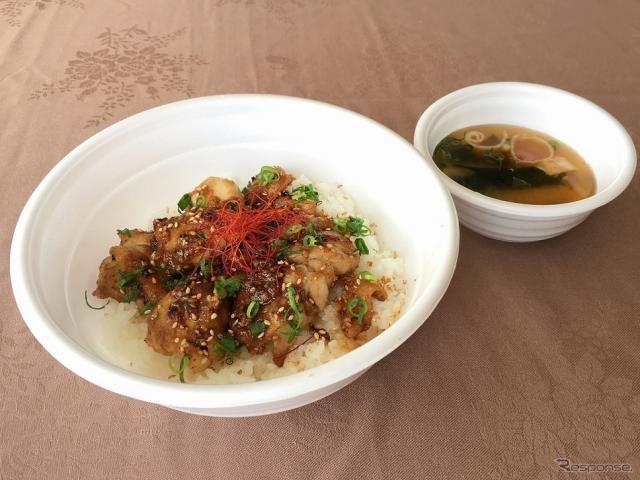 鶏もも肉のピリ辛丼 1000円