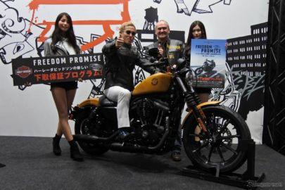 ハーレー日本法人代表に、じゅんいちダビッドソンが公認を直談判…東京モーターサイクルショー2019