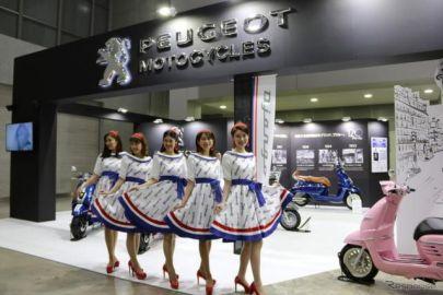 プジョーが表現したのは120年の歴史と始まりの場所…東京モーターサイクルショー2019