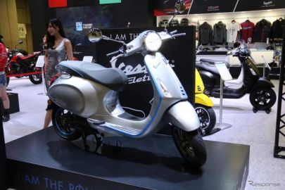 ピアッジオは日本初公開の3モデルをアンヴェール! ベスパのEVモデルも…東京モーターサイクルショー2019