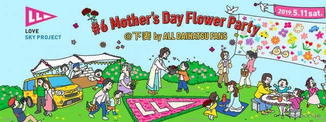 Mother's Day Flower Party