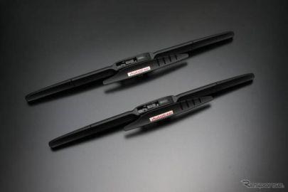 オートエクゼ、CX-5/CX-8/アテンザ用 エアロワイパーディフレクターを発売[訂正・写真差し替え]