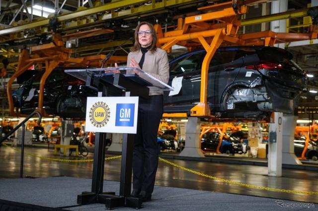 GMの米国ミシガン州工場への投資を発表するメアリー・バーラ会長兼CEO