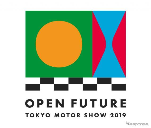 テーマは「OPEN FUTURE」、未来の可能性が広がる場をめざす