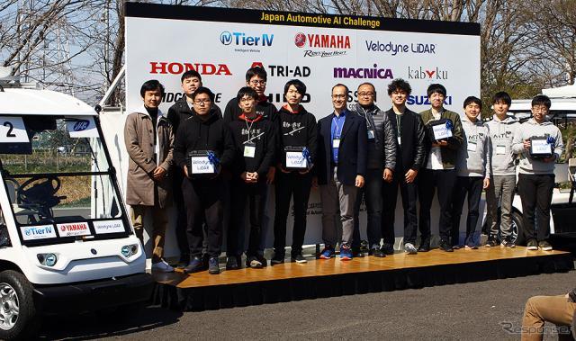 自動運転車両による競技イベント「自動運転AIチャレンジ」(東京大学 生産技術研究所附属千葉実験所(東京大学柏キャンパス)《撮影:大野雅人(Gazin Airlines)》