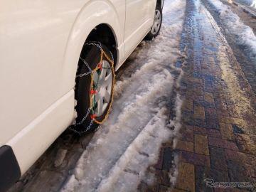 「タイヤチェーンの装着経験なし」40代ドライバーの半数以上が回答 GfKジャパン調べ