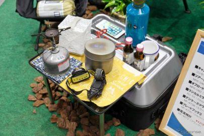 テーブルに変形する「キャンピングシェルシートバッグ」…東京モーターサイクルショー2019