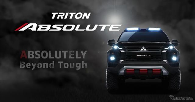トライトン/L200のスペシャルモデル「TRITON ABSOLUTE」