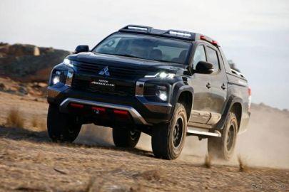 三菱 トライトン アブソルート は本格オフローダー提案…バンコクモーターショー2019出品へ