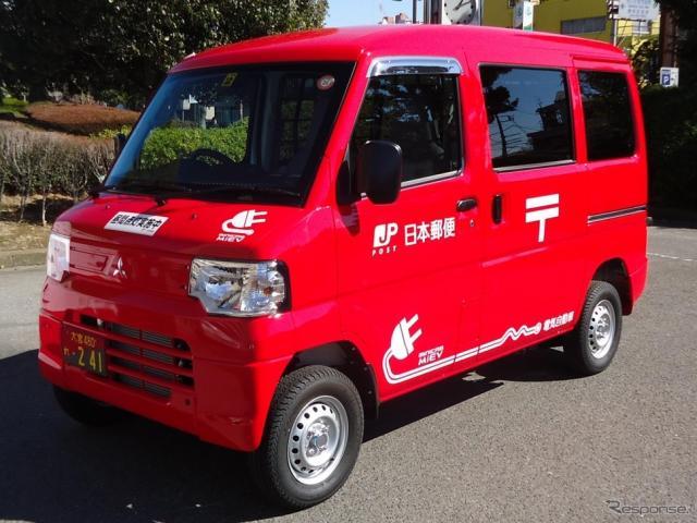 日本郵便に納入する軽EV「ミニキャブ・ミーブ バン」(イメージ)