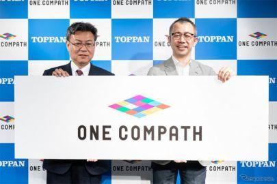 凸版印刷、IT市場へ本格参入…グループ会社のマピオンを「ONE COMPATH」へ社名変更