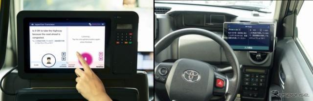JapanTaxi、車載タブレットに「ポケトーク」搭載へ ソースネクストと業務提携