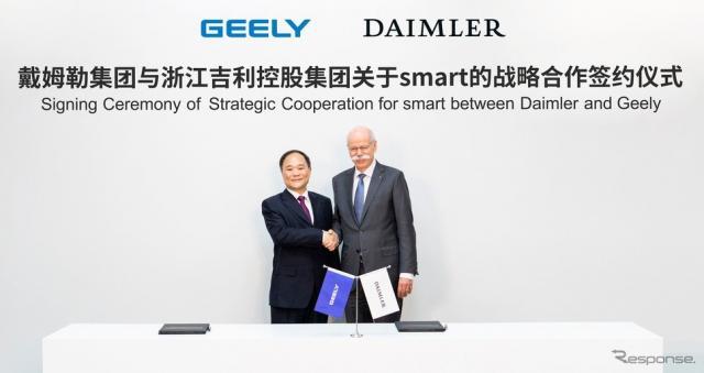 次期スマートEVを共同開発する合弁会社設立を発表する浙江吉利控股集団とダイムラーの両首脳