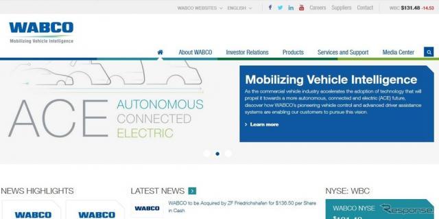 ワブコ(WABCO)社の公式サイト