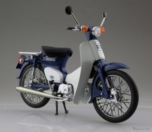 アオシマ、スーパーカブ3種発売へ 1/12完成品バイクシリーズ