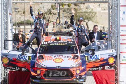【WRC 第4戦】ツール・ド・コルス最終ステージにドラマあり、ヒュンダイのヌービルが逆転優勝…トヨタ勢は6位が最高