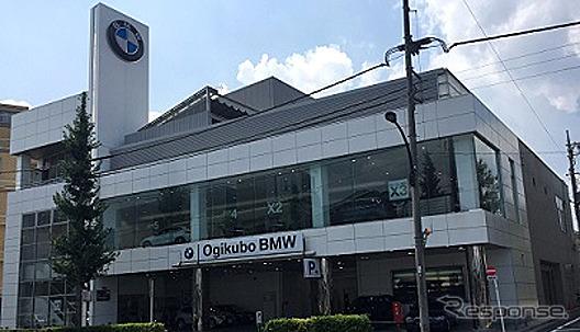 Ogikubo BMW