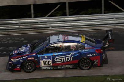 スバル、SUPER GTやニュル参戦車両を展示予定…モータースポーツジャパン2019