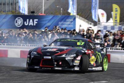 スープラ 新型迫力のドリフト走行…モータースポーツジャパン2019