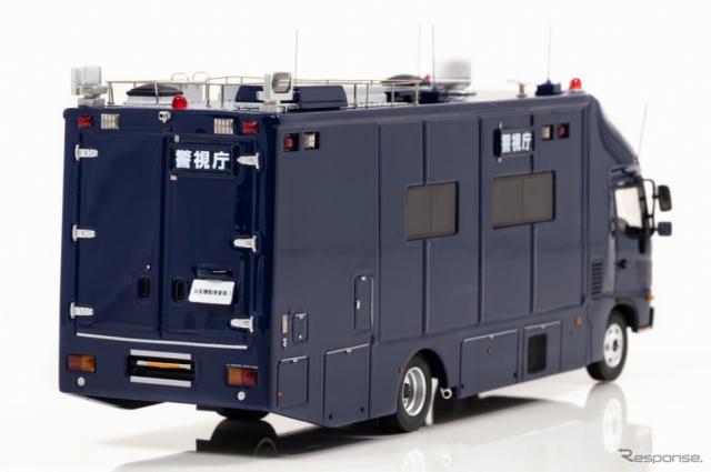 日野 レンジャー 2015 警視庁公安部公安機動捜査隊指揮官車両(1/43スケールモデル)