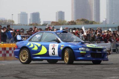 今年もインプレッサWRCが登場! 新井敏弘がお台場で全開アタック…モータースポーツジャパン2019