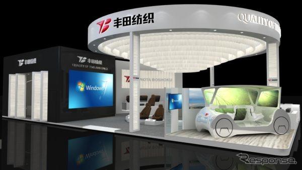 上海モーターショー2019のトヨタ紡織ブースイメージ