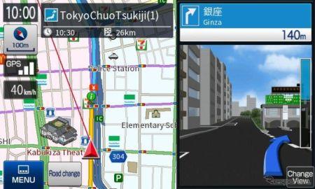 昭文社、多言語対応2019年版地図ソフトをユピテル製ポータブルナビに提供